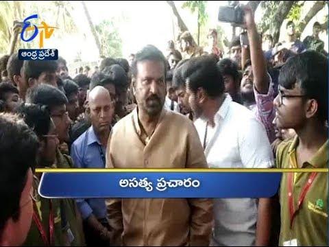 3 PM | Ghantaravam | News Headlines | 23rd March 2019 | ETV Andhra Pradesh