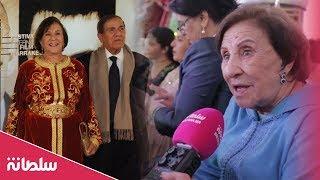 أول ظهور لأمينة رشيد بعد وفاة زوجها تقاوم دموعها :