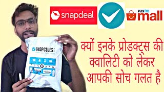 Why Your Thinking is Wrong About Shopclues, Snapdeal, Paytm Productsl l My Points l screenshot 4