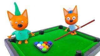 ТРИ КОТА игрушки. Котята играют в бильярд и открывают сюрпризы машинки МОЛНИЯ МАКВИН. Учим цвета.