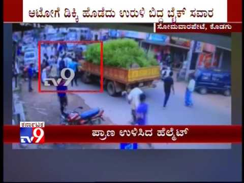 Madikeri: Bike Rider Hit by Goods Vehicle, Escapes Rammed Over by Lorry