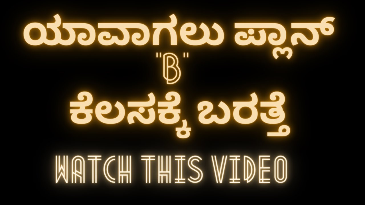 Who Moved My Cheese Quotes Who Moved My Cheese Summary Video 2017  In Kannada  Learn