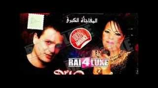 Cheb Salim Duo Cheba Djamila 2014 - Ana Mardi Tawel
