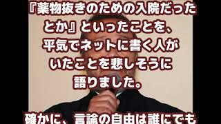 【困惑】西田敏行 「あの黒い噂」 長期入院の真相と不満!? チャンネル...