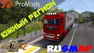 [ETS 2] Euro Truck Simulator 2 ●RusMap●ProMods●Южный Регион●Стрим #18