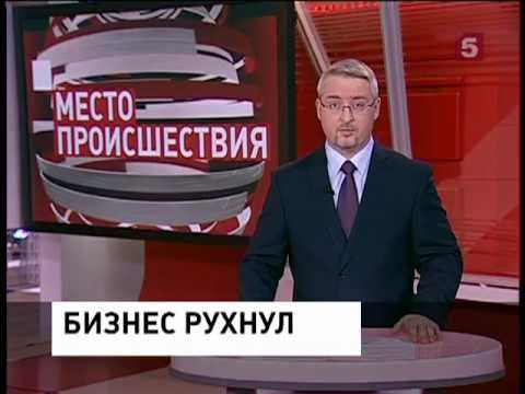 Обрушение Кафе Особенное  Ростов на Дону