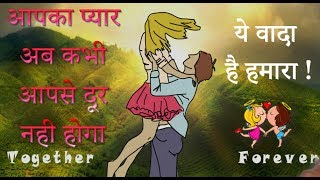 100 working easy psychological tips to protect your relationship in hindi unbreakable love ...