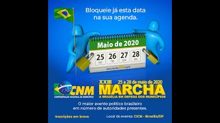XXIII Marcha a Brasília em Defesa dos Municípios | Vídeo promocional