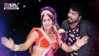 Rajasthani DJ Song | Biyan Nache Ambika Dj Pe | FULL VIDEO | Hemraj Seni | Dev Music Cassettes