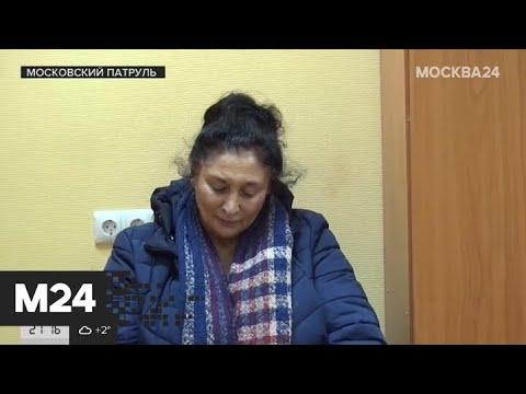 """""""Московский патруль"""": в Подмосковье задержана предполагаемая гадалка-мошенница - Москва 24"""