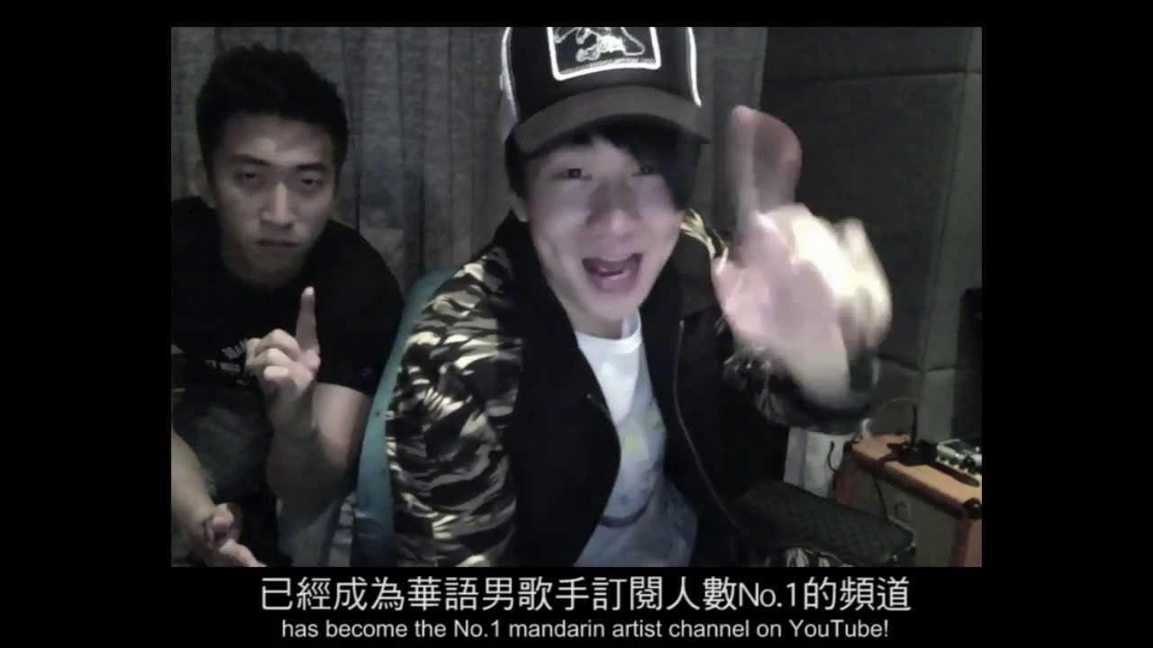 林俊傑 JJ Lin - 華人男歌手 YouTube 訂閱數第一名