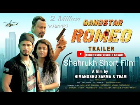 GANG STAR ROMEO  |  গ্যাং স্টার রোমিও  |  অসমের শর্ট মুভি  |  Mr Shahrukh Short Film 💥