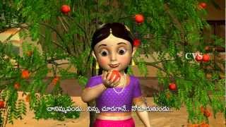 Danimma Pandu -2 Telugu 3D Animated Nursery Rhymes - Sanskrit Telugu Hindi Tamil