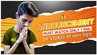 Announcement ⚠️ Must Watch This Video Only 1 Min. Mustwatch Announcement 1min. Shorts