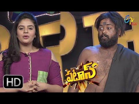 Patas   Balveer Singh Performance   27th March 2018   ETV Plus thumbnail