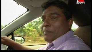 Uthum Pathum Sirasa TV 15th June 2016 Thumbnail