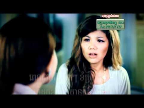 Meas Sok Sophea - Sneh Yeut Pel - Khmer Love Song - 2011 - New Town Production VCD Vol 13.mp4