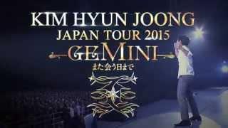 "KIM HYUN JOONG JAPAN TOUR 2015 ""GEMINI"" -また会う日まで』商品概要/..."