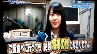 広島テレビで放送中の『大窪シゲキの9ジラジTV』。NMB48 門脇佳奈子、...