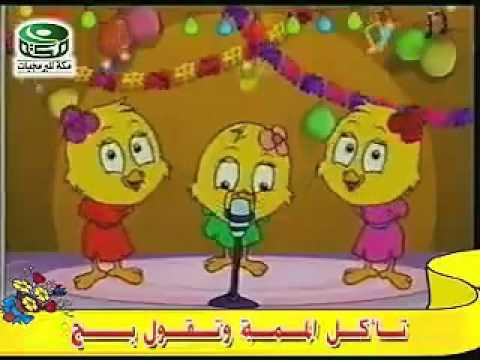 تحميل اغاني تونسية mp3