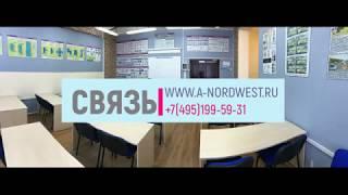 Видео прохода в Автошколу Норд-Вест от метро Алексеевская!