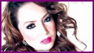 Haiza - Dag Dig Dug MP3
