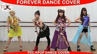 2NE1 - DO YOU LOVE ME DANCE COVER KPOP DANCE COVER INDONESIA