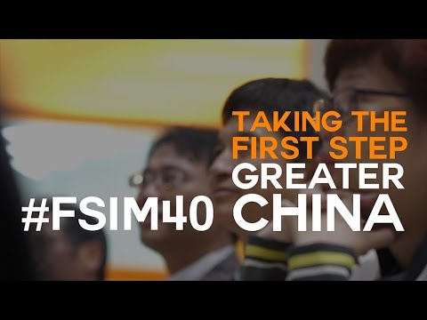 #FSIM40 and the Journey towards Implementing Industry 4.0 in Taiwan