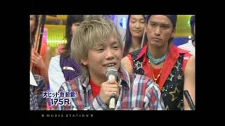 175R GLORY DAYS「TV出演」1