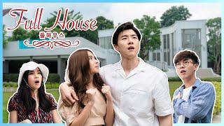 "HOMELYWOOD | EP.11 Full House เมืองไทย นำโดย ""ใบเตย สุวพิชญ์"" และ ""เชาว์ ชวลิต"" | 3 ต.ค. 62"