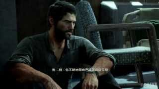 The Last Of Us Last All Movie《最後生還者》中文版 全劇情影片