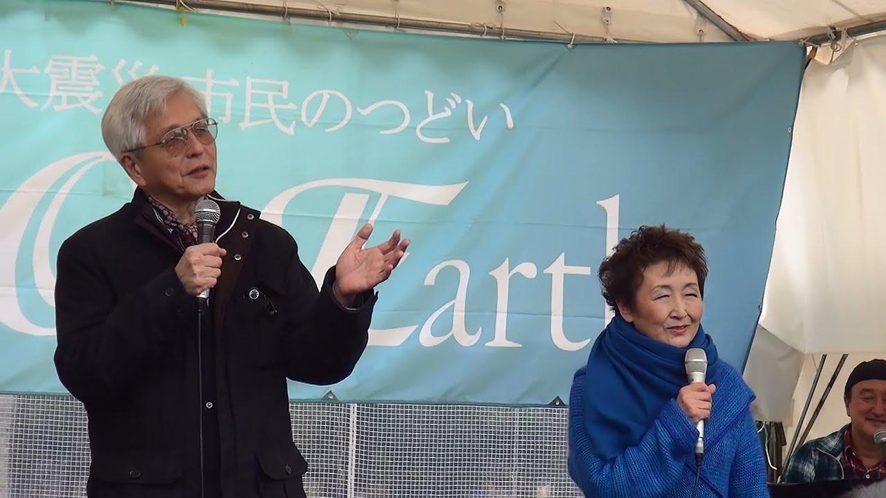 加藤登紀子氏 × きたやまおさむ...