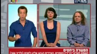צינור לילה: אמיר חצרוני נגד אורטל בן דיין - פסק דין