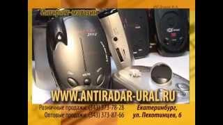 видео Радар-детектор SILENT PlayMe антирадар купите в магазине Navigator Shop