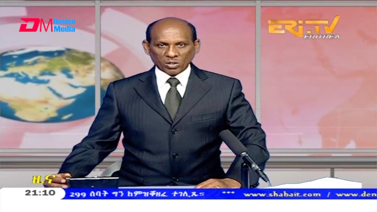 Tigrinya Evening News For January 2 2021 Eri Tv Eritrea Youtube