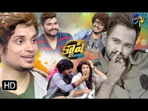 Cash | Yash Master,Pandu,Bhushan Master,Javed Master | 26th October 2019  | Full Episode | ETV