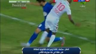 كأس مصر 2016 - التواء في قدم النجم شيكابالا أثناء الركض والمراوغة كاد أن يكلفة الكثير