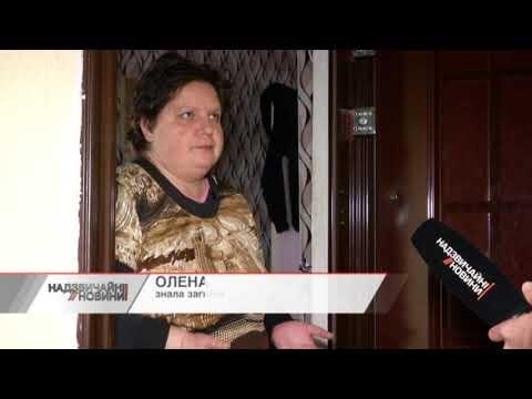 У Києві школяр випав з вікна і загинув