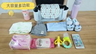 BabySmile Best Diaper Bag | Best Baby Changing Bag