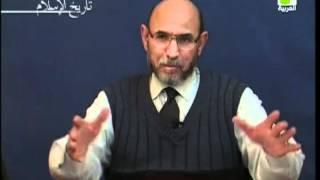 تاريخ الإسلام - الحلقة رقم 16