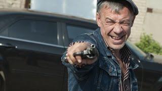 Братаны 4 сезон 23 серия 2014 Сериал,боевик,фильм,кино