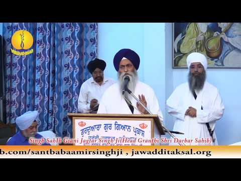 Seminar: The Concept of Martyrdom in all world religions -Singh Sahib Giani Jagtar Singh Ji