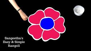 Simple Kolam w/o Dots ☆ Rangoli Kolam ☆ Easy Rangoli ☆ Muggulu ☆ Easy & Simple Rangoli ☆ Kolam