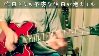 『ともに』弾いてみました。 charm https://youtu.be/6Rm9tMOC8xQ.