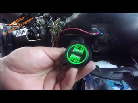 Como instalar cargador usb para el carro facil y rapido youtube - Instalar puerto usb en coche ...