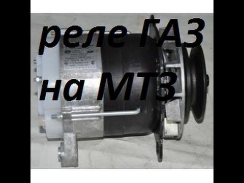 Генератор б у olx. Ua. Продам генератор бензиновый forte fg6500e. Объявлений olx украина легко и быстро можно купить товары для дома б/у.