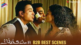 Vishwaroopam 2 Back to Back BEST SCENES | Kamal Haasan | Andrea Jeremiah | Pooja | Telugu FilmNagar