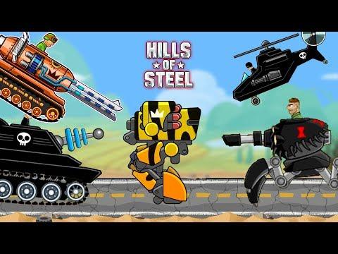 ЧТО ТВОРИТ танк АТЛАС в игре Hills Of Steel - прохождение игры про мультяшные танки Хилс оф Стил.