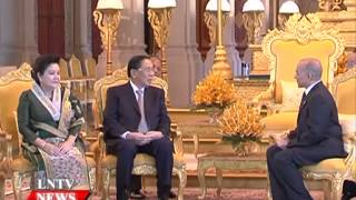 Lao NEWS on LNTV: President Choummaly & his delegation in Cambodia on state visit.27/2/2015