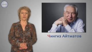 Русский 1 Слова, предложения с заглавной буквой Ч